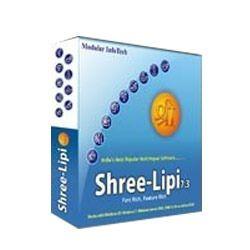 Shree Lipi 73 Software