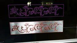 Laser Cut Metal Design