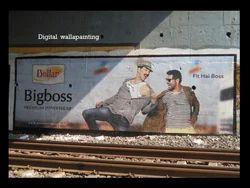 Advertising Railway Digital Wall Painting Advertisement
