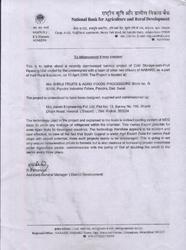 NABARD Certificate