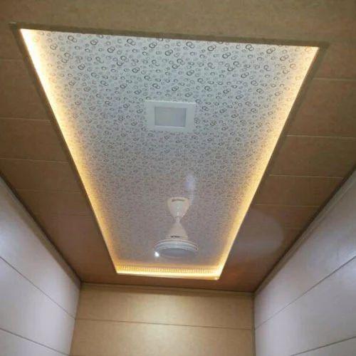Elastic celling design ceiling designing service - False wall designs in living room ...