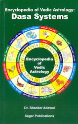 Encyclopedia of Vedic Astrology Dasa System