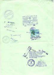 Kuwait Embassy Attestation Services In Kolkata in Munshi Bazar
