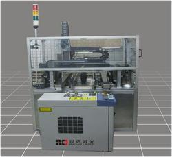 Thermostatic Laser Soldering Machine