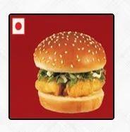 Big U Chicken Burger