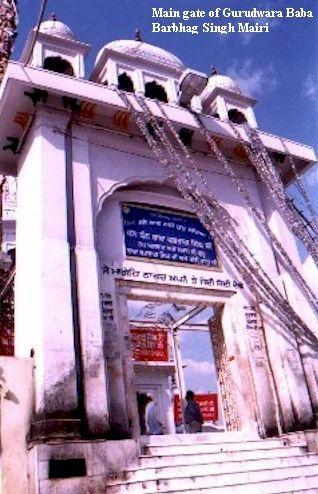 Hotel Singh Sahib NewDelhi India