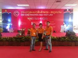 Exhibitions Events Service