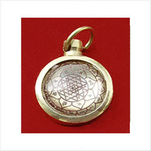 Shree yantra locket view specifications details of yantra shree yantra locket aloadofball Choice Image