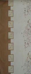 普利木门皮肤层压板