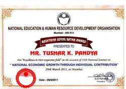 National Education & Human Resource Development Organisation