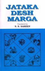 Jataka Desh Marga