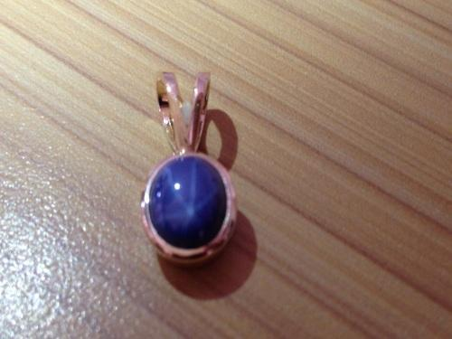 Star sapphire pendant in 14k gold silver arts jaipur id 8512547433 star sapphire pendant in 14k gold mozeypictures Choice Image