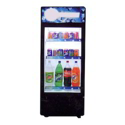 Cold drink visi cooler at rs 38000 pieces visi cooler id cold drink visi cooler at rs 38000 pieces visi cooler id 8460274888 publicscrutiny Image collections