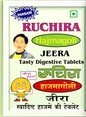 Ruchira-Jeera