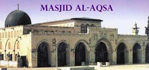 Image Result For Islamic Ziyarat In Jordan