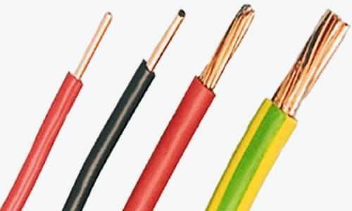 Pvc Insulated Copper Wire at Rs 770 /meter | Pvc Insulated Copper ...