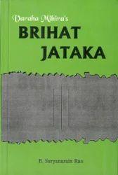Brihat Jataka Of Varahmihira