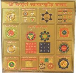 3D Gold Plated Yantra