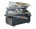 Automatic One Color Cylindrical Screen Printing Machine