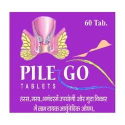 Pile Go Tablet, Grade Standard: Medicine Grade, Packaging Size: 1 Box In 1 Strip