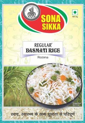 Regular Basmati Rice, रेगुलर बासमती चावल | Ajay Food