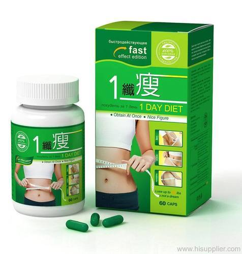 Best Slim Slimming Capsule Weight Loss Diet Pill