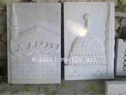 White Masjid Qibla