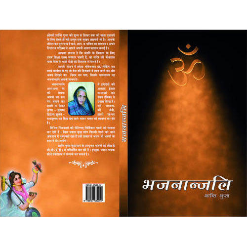 pamphlet designing in mulund west mumbai id 9324253112