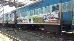 Local Train Branding