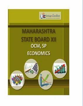 Maharashtra Board Class 12th Economics Study Pack Book