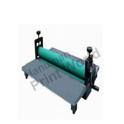 Small Cold Lamination Machines