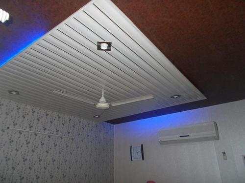 Pvc Ceiling Panels For Office Bains Interior