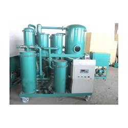 Lubricant Oil Filtration System