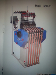 Very High Speed Needle Loom