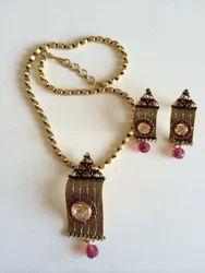 Antique Pink Chain Set