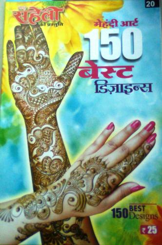 Meri Saheli Mehendi Designs For Personal And Parlour Rs 600 Piece