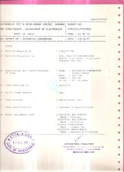 Electronics Test & Development Centre, Chennai