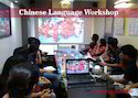Chinese Speaking Course
