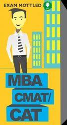 MBA CMAT CAT 2014