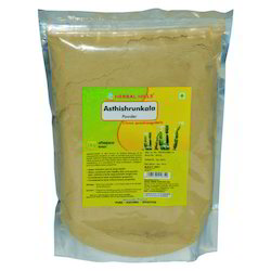 Herbal Asthishrunkala Powder 1 kg - Joint Pain Reliever