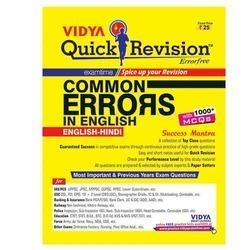 Vidya Quick Revision Common Errors in English