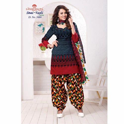 Fashion week Patiala Trendy shalwar kameez designs for lady