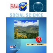 Std social science book 8th