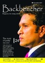 Magzine Publisher
