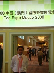 Tea Expo Macao
