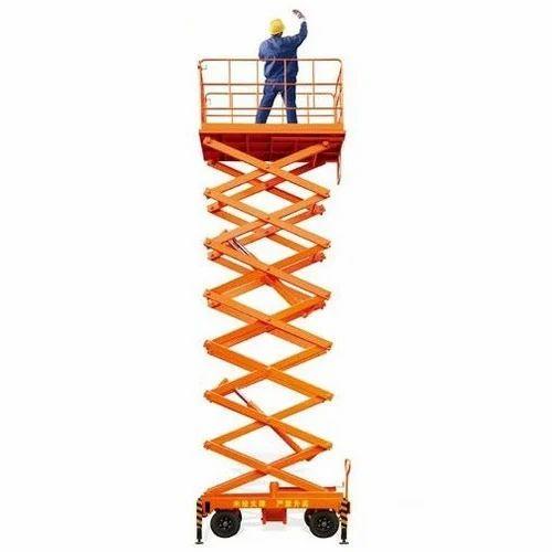 Scissor Lift High Reach Scissor Lift Manufacturer From