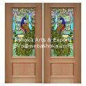 Hand Carved Glass Door