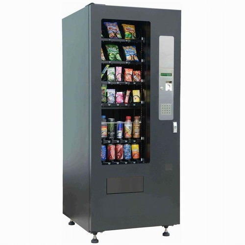 Phenomenal Vending Machine In Ahmedabad Interior Design Ideas Clesiryabchikinfo