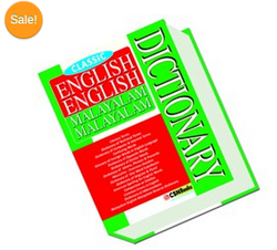 Classic English-Malayalam-Dictionary