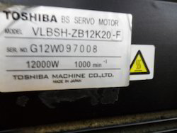 Toshiba BS Servo Motor Repair